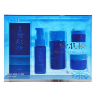 SEKKISEI 雪肌精 全能焕白5件组 + 美白护理5件套 + 化妆水纸膜 15粒*4包