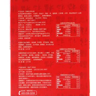 Enon 怡浓 巧克力礼盒装 新春礼享 (1135g)