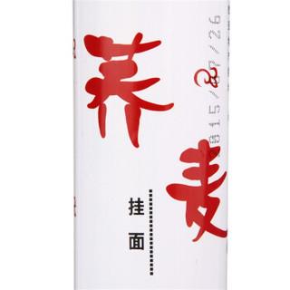 芳英 荞麦挂面 500g