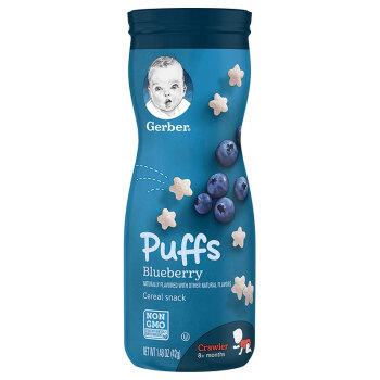 美国原装进口 嘉宝Gerber  婴儿泡芙 宝宝辅食  星星泡芙三段 蓝莓味(8个月以上)42g