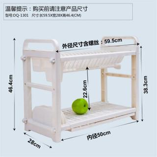宝优妮 DQ-1301 厨房碗碟置物架