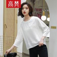 高梵春夏装时尚纯色宽松七分袖T恤女韩版上衣女装 G1180033 白色 170/XL
