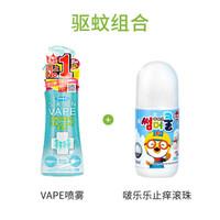 Pororo 啵乐乐 儿童止痒滚珠+VAPE未来驱蚊喷雾 组合 *2件