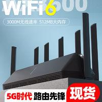 MI 小米 AX3600 无线路由器 WiFi6