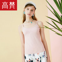 高梵春夏女装无袖纯色吊带背心女打底内搭修身时尚打底衫 G1180040 粉色 165/L