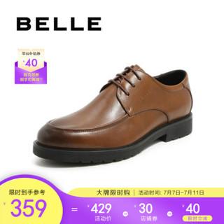百丽正装男鞋牛皮革系带德比鞋婚鞋商务绅士休闲皮鞋53102AM7 棕色 41 *2件