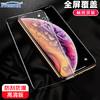 Freeson 苹果iPhone XR全屏钢化膜手机膜 XR防爆玻璃膜 高清防刮 (6.1英寸)黑色
