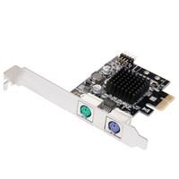 魔羯 MOGE MC2210 PCI-E轉PS2鍵盤鼠標圓口擴展卡 PCIE to ps/2卡支持品牌機臺式機 新款PCI-E轉PS2