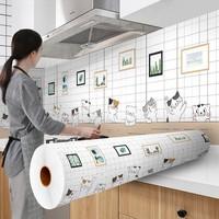 浪漫满屋 厨房防油贴纸 300*60cm( 铝镀版)