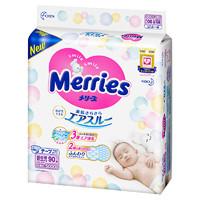 20日0点、88VIP:Merries 妙而舒 婴儿纸尿裤 NB90片 *4件