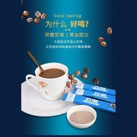 云潞 云南小粒咖啡14g*50条