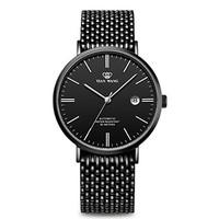 TIAN WANG 天王 TWINKLE系列 GS51016B.D.B.B 男士自动机械手表