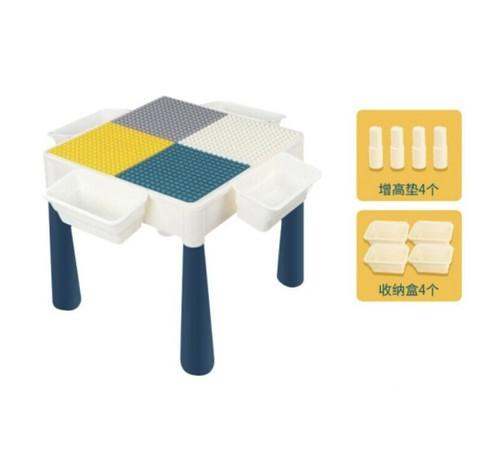 LANDZO 蓝宙 单桌+4盒+4垫