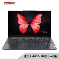 联想(Lenovo)YOGA 14s 2020款 预约