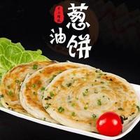皇金蜜 老上海风味葱油饼 90g*20片
