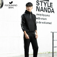 富贵鸟(FUGUINIAO)卫衣套装情侣装时尚套头卫衣休运动长裤两件套 黑色(男)M