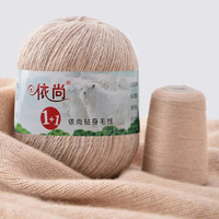 依尚 羊絨線毛線 16/3中粗線 手編機織均可 嬰兒寶寶毛線 圍巾線M05 米駝色