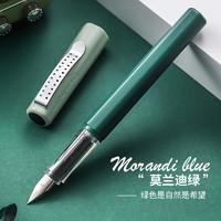 金豪  24孔系列 钢笔 0.38mm 送10支墨囊 *4件