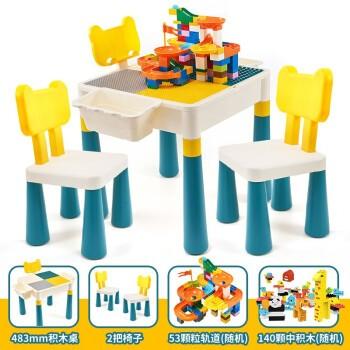京东PLUS会员 : AULDEY 奥迪双钻 儿童中颗粒 积木桌套装(1桌+2椅+53轨道+140中积木)
