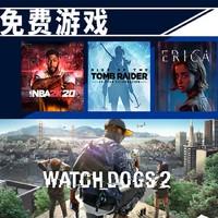 每日游戏特惠:PSN 7月会面游戏已可领取,《看门狗2》7月13日凌晨短时间免费领