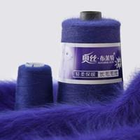 奧絲布萊特 羊絨線 長毛毛線 14/2中粗線 手編機織均可 嬰兒寶寶毛線 圍巾線J06 墨水藍