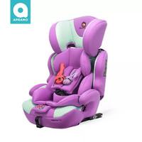 Apramo Hestia fix 儿童安全座椅 9个月-12岁