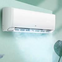 新1级能效空调购买推荐(挂机篇)