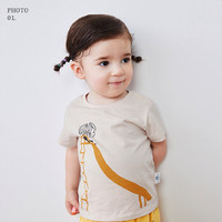 Mini Balabala 迷你巴拉巴拉 婴儿T恤 100cm
