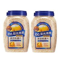 金日禾野 燕麦片 900g*2罐装