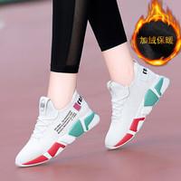 百年纪念 Centenary 女士韩版休闲透气低帮系带运动跑步学生小白鞋 1769-1 白色(加绒) 34