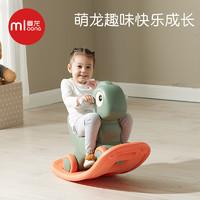 mloong 曼龙 儿童玩具 两用小木马溜溜车