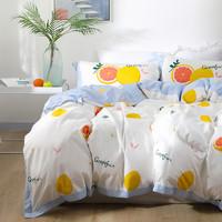 Dohia 多喜爱 H855783 全棉晴空蜜柚四件套 1.2m床