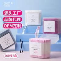 棉漾 双头棉签 200支盒装 *6件+凑单品