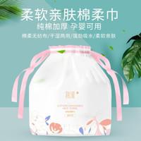 棉漾 一次性洗脸巾 80抽 1袋装 *3件+凑单品