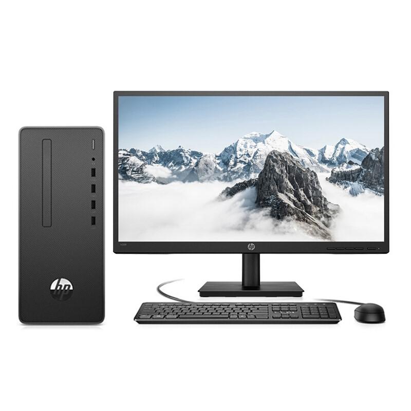 惠普(HP)战66 商用办公台式电脑主机(九代i3-9100 8G 1TB Win10 Office WiFi蓝牙 四年上门)21.5英寸