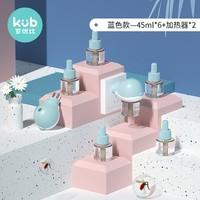 KUB 可优比 电热蚊香液 6液+2器