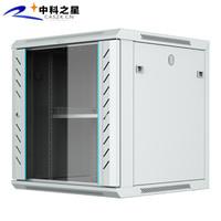中科之星 ZK.6612白色网络机柜12U加厚型服务器小机柜 交换机/UPS/弱电/屏蔽机柜 功放机柜