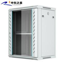 中科之星 ZK.6415白色网络机柜服务器0.77米15U挂墙机柜 壁挂式/机架式/交换机/UPS/弱电/屏蔽机柜 功放机柜