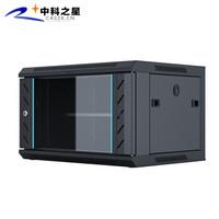 中科之星 ZK.6406网络机柜6U挂墙机柜 壁挂式/落地式 网线小机柜 交换机/UPS/弱电/屏蔽机柜 功放机柜