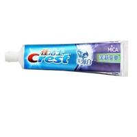 佳洁士(Crest) 3D炫白  茉莉茶爽牙膏240克(新老包装,随机发货)