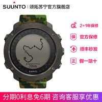 颂拓SUUNTO手表TRAVERSE远征阿尔法GPS多功能运动手表