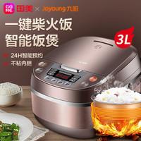 Joyoung 九阳 JYF-30FE09 智能电饭锅