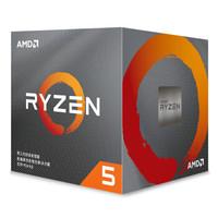 AMD 锐龙 Ryzen 5 3600XT 盒装CPU处理器