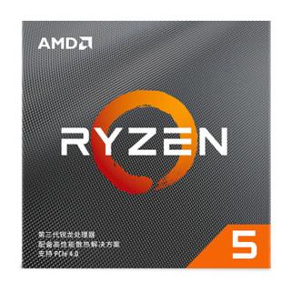 AMD 锐龙 Ryzen 5 3600XT CPU处理器 3.8GHz