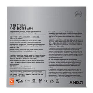 AMD Ryzen 锐龙7 3800XT 盒装CPU处理器