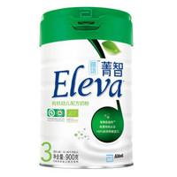 Abbott 雅培 菁智 有机较大婴幼儿配方奶粉 3段 900g/罐