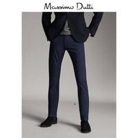 Massimo Dutti 00032132401 男士修身棉质长裤