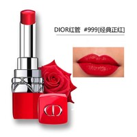 Dior 迪奥 2018新红管限量唇膏 3.2g #485