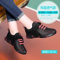 古奇天伦(GUCIHEAVEN)女士 韩版平底休闲百搭运动跑步鞋 8995-2 黑红色(网面透气款) 34