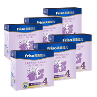 Friso 美素佳儿 儿童配方奶粉  4段 1200g*6